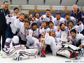 優勝!!第17回全国選抜小学生アイスホッケーサマー大会