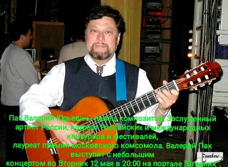 """Журнал """"Вторник"""" представляет:"""