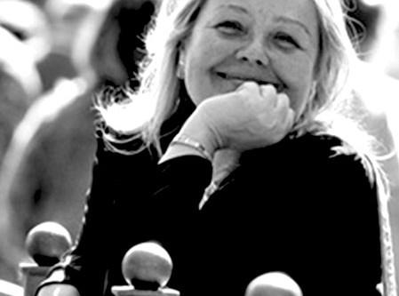София Агачер