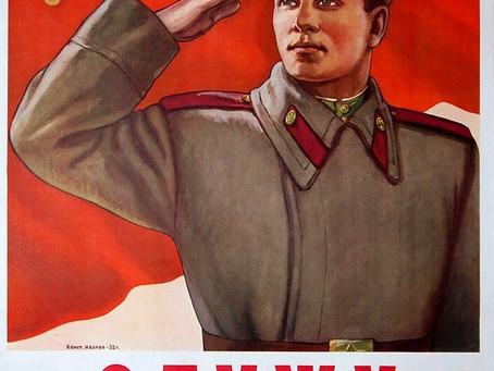 В армии Советской...