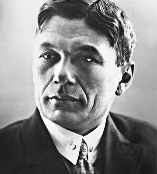 Александр Малышкин