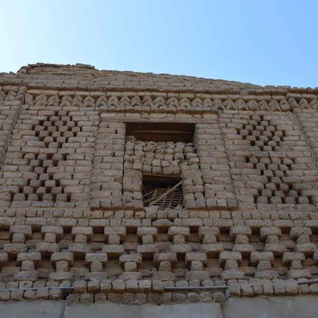 Assessment of the Vernacular Architecture of Shutb Village