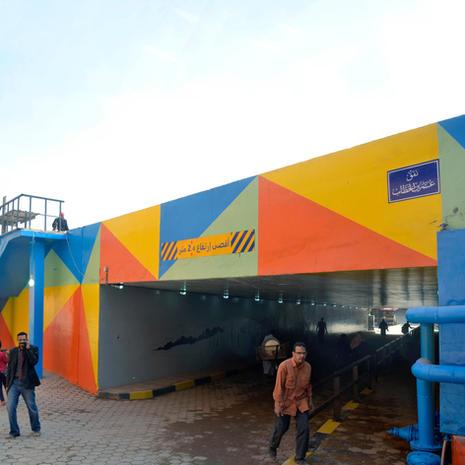 Pilot Public Space Upgrading in Izbit Khayrallah