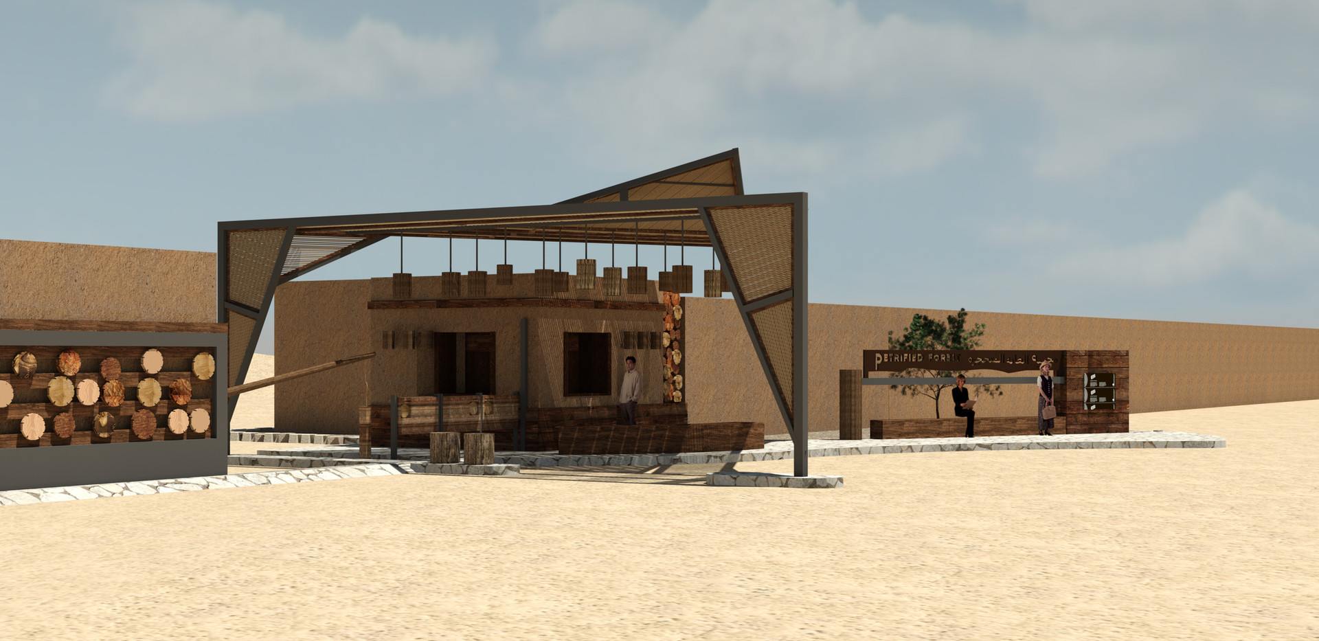 Design render of the Protectorate Entrance