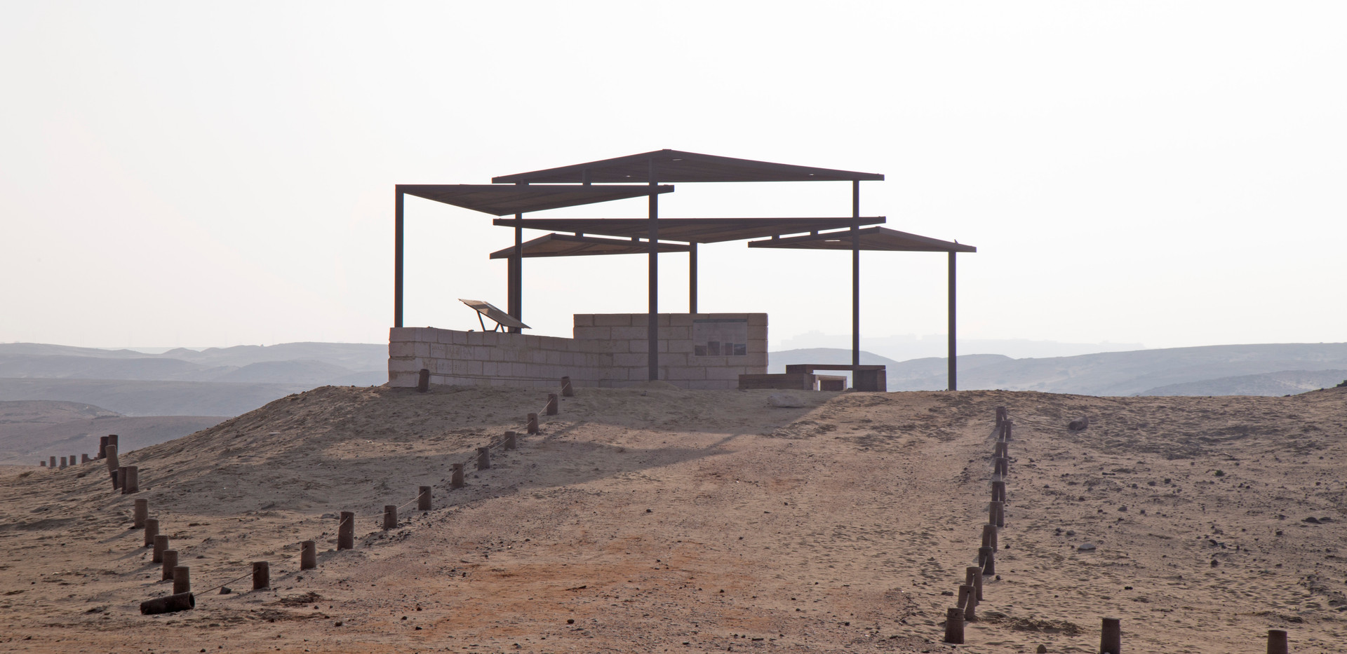Main Interpretation Station