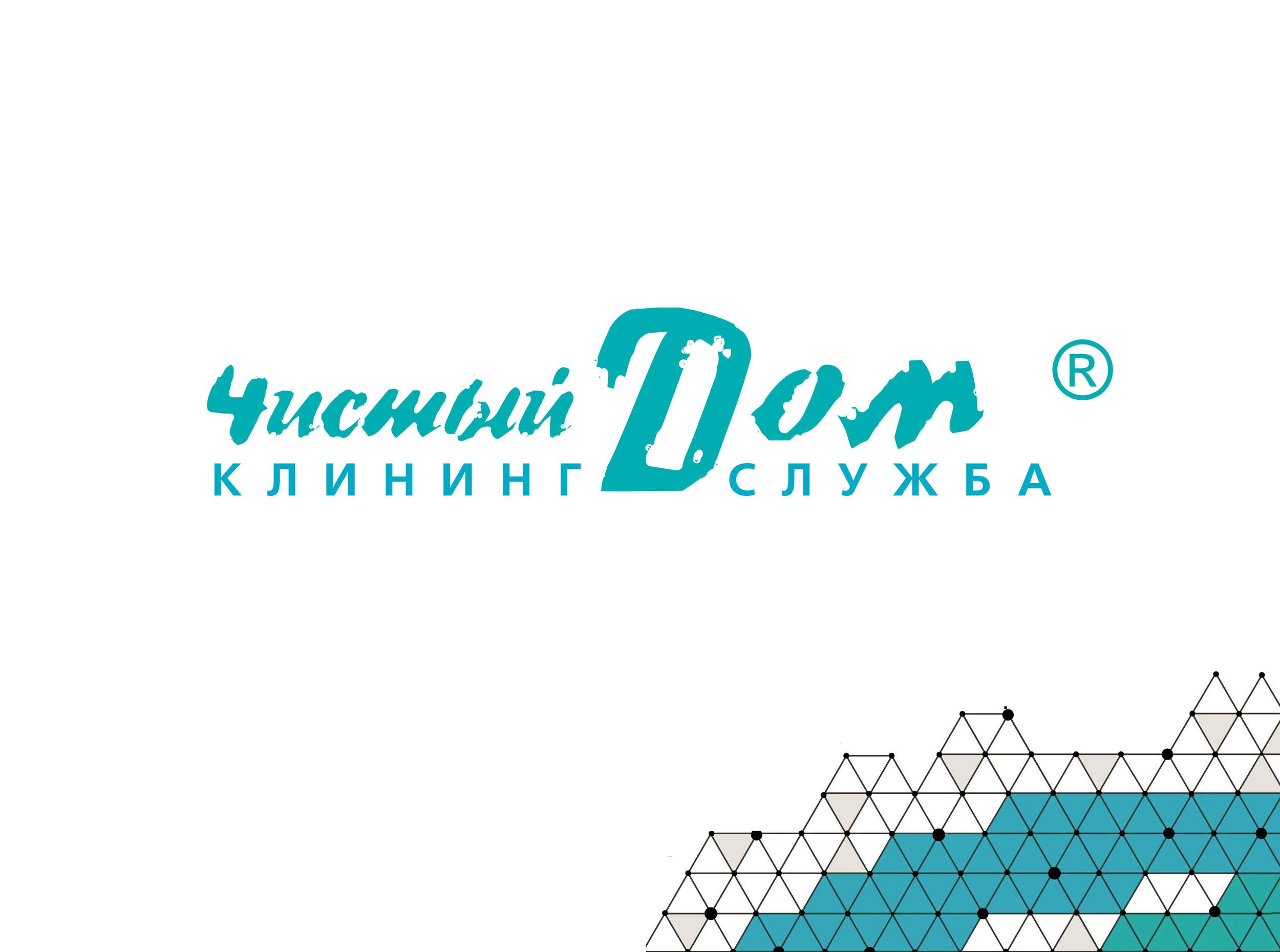 (c) Tidehome.ru