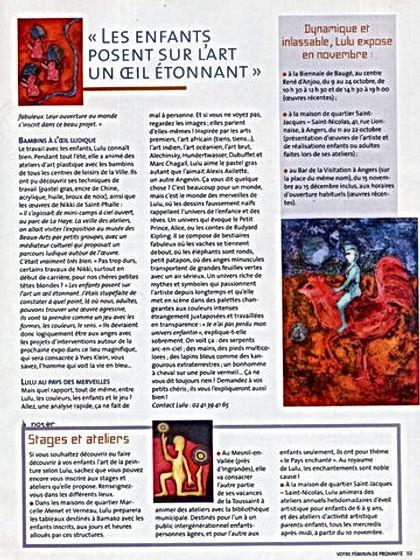 Angers femme 2 2006.jpg