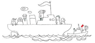 船イラスト赤.png