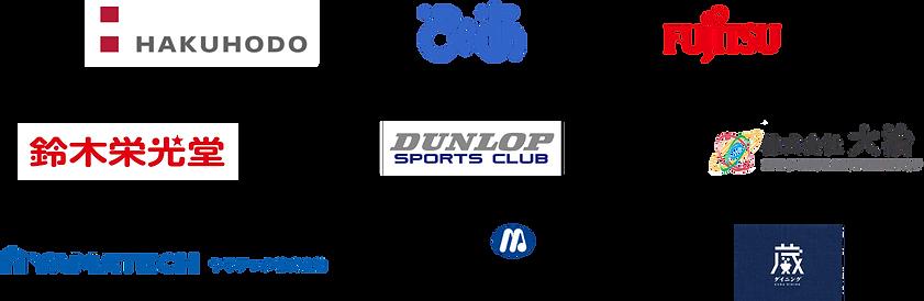 企業ロゴ3.png