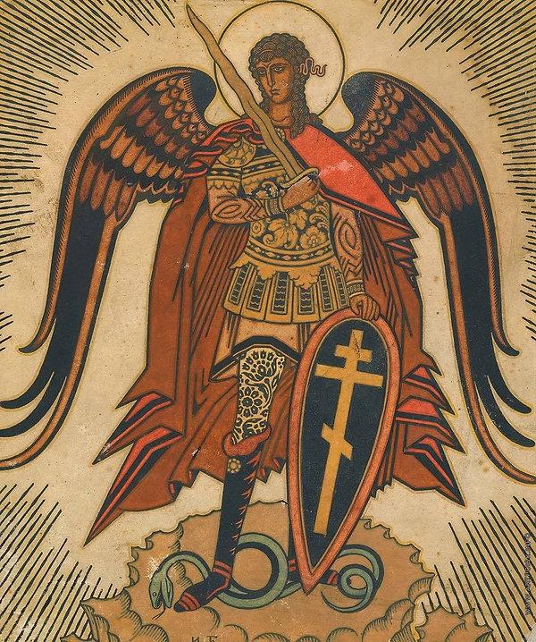 Archangel-Michael-Ivan-Bilibin.jpeg
