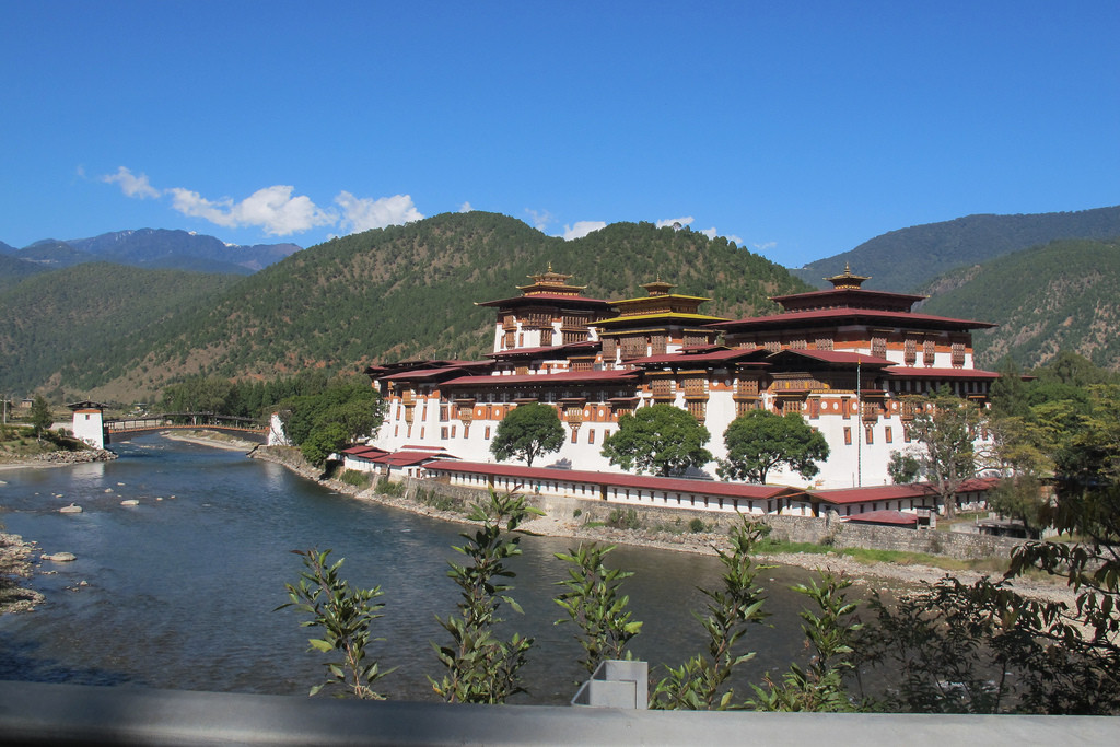 "Bhutan "" The Journey"" 2021"