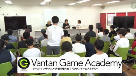 School: Teacher at Gaming School