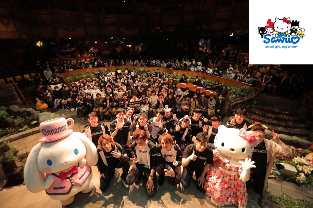 Fan event collaboration with Hello Kitty