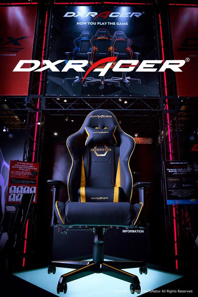 DETONATOR Gaming Chair by DXRACER