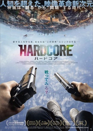 Movie Promotion with DETONATOR