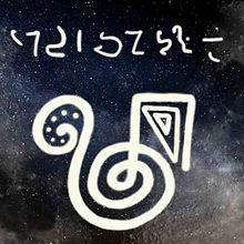 Energetyczne symbole