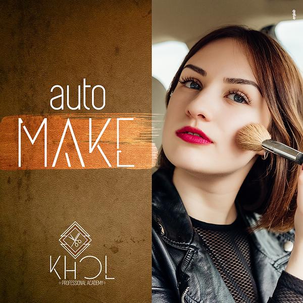auto-make-2.png