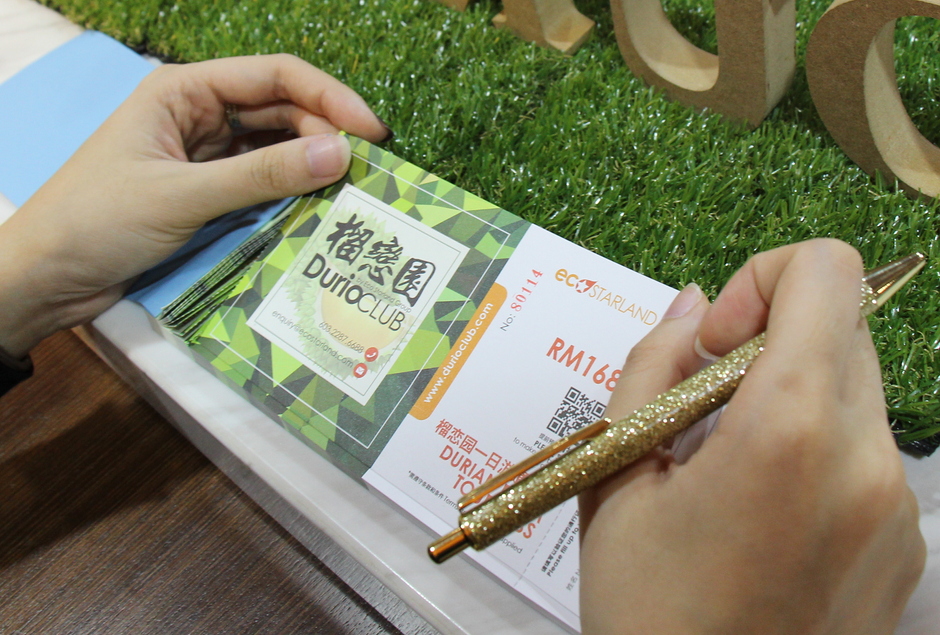 Durian Farm Program 榴梿园活动