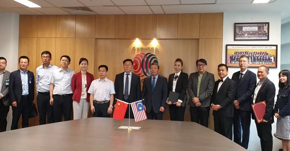 中国检科院中检智科技有限公司与易盛集团 签署开展榴梿全产业链智能技术全方位合作备忘录