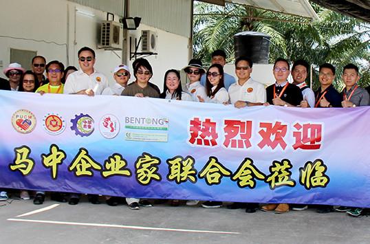 Bentong Cross-border E-commerce and Memorandum of Understanding Signing Ceremony  文冬跨境电子商务和谅解备忘录签署仪式