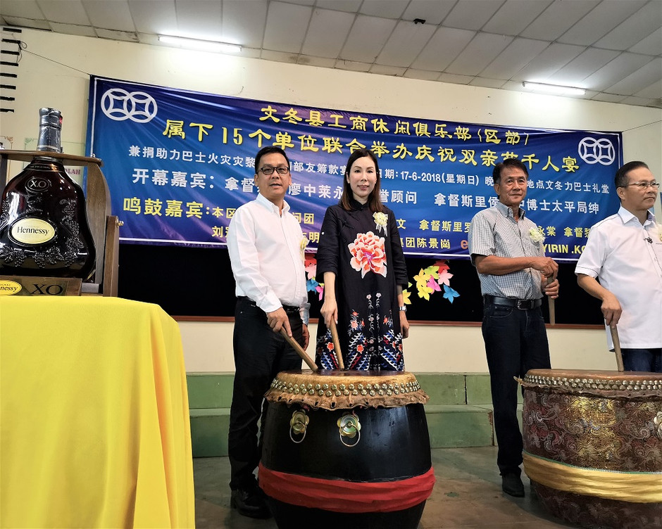 Eco Starland attended The Parent's Day Celebration and Fundraising Charity Dinner 易盛集团出席双亲节与捐助筹款宴会