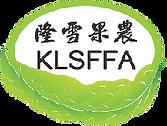 logo_2xKLSFFA.png