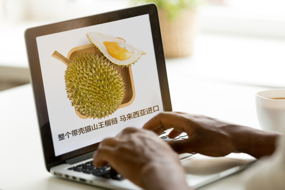 Chinese durian lovers can now satisfy their cravings