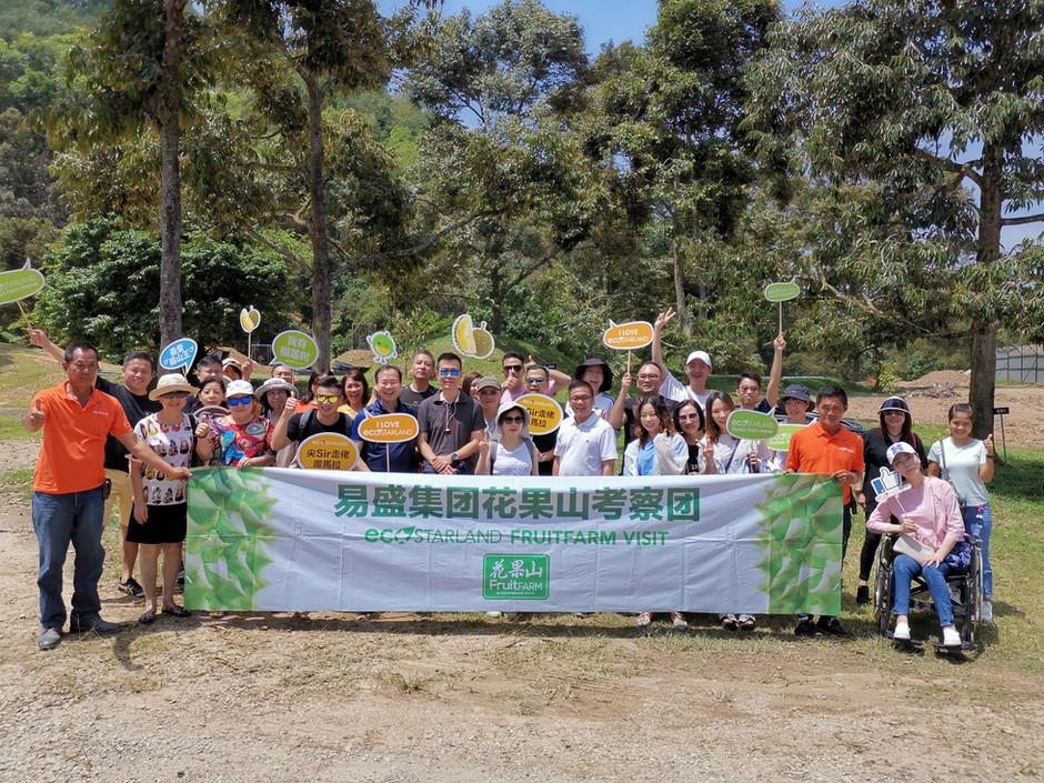 Hong Kong and Guangzhou Tour Groups Praises Malaysia Durians 香港广州参访团 赞大马榴梿销魂