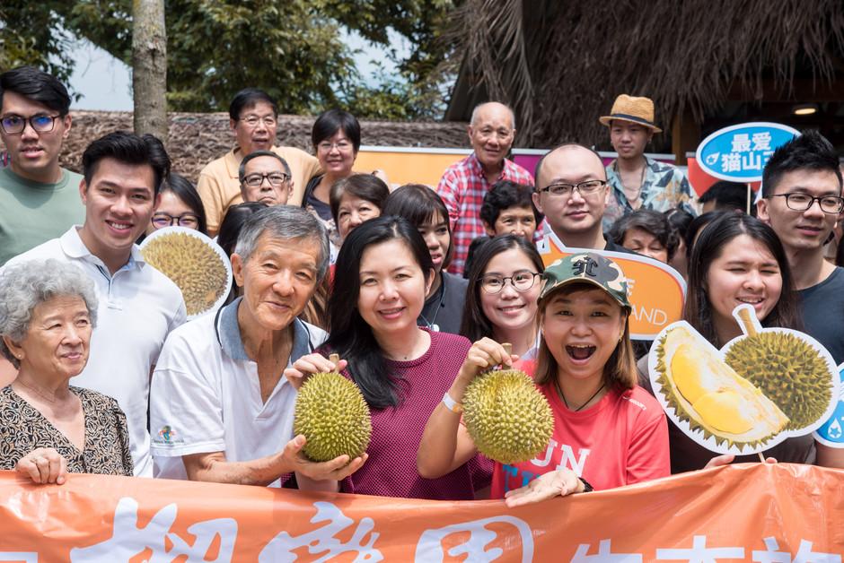 80 guests from Main-main visit DurioFarm 易盛集团盛邀 Main-Main 80人乐游榴恋园