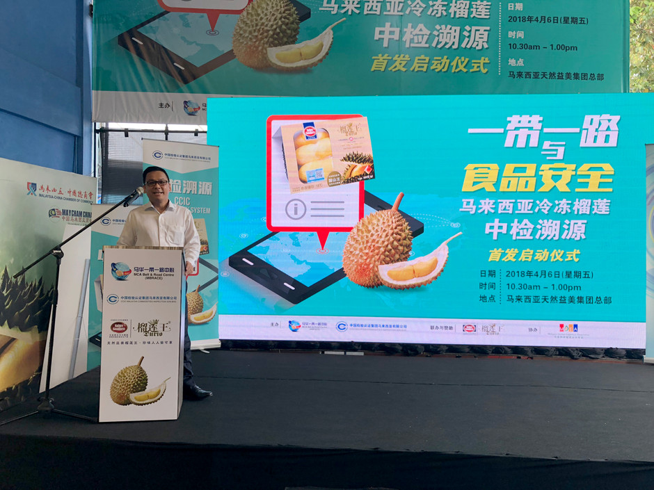 China Certification and Inspection Group (CCIC) Launching Ceremony                 中国核验认证集团启动仪式