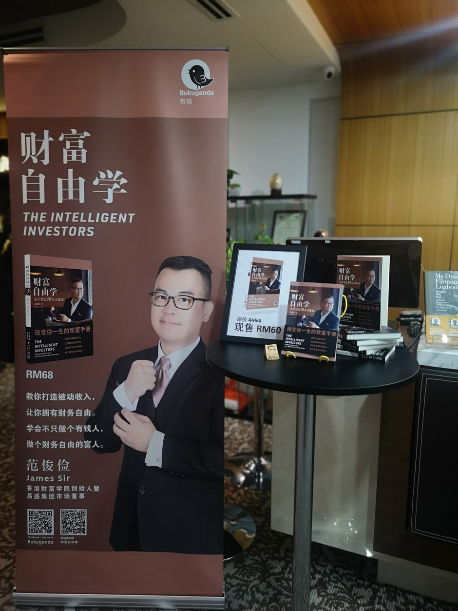 Expert Start Classes To learn more about Market Advantages 被动收入专家开班细数市场优势