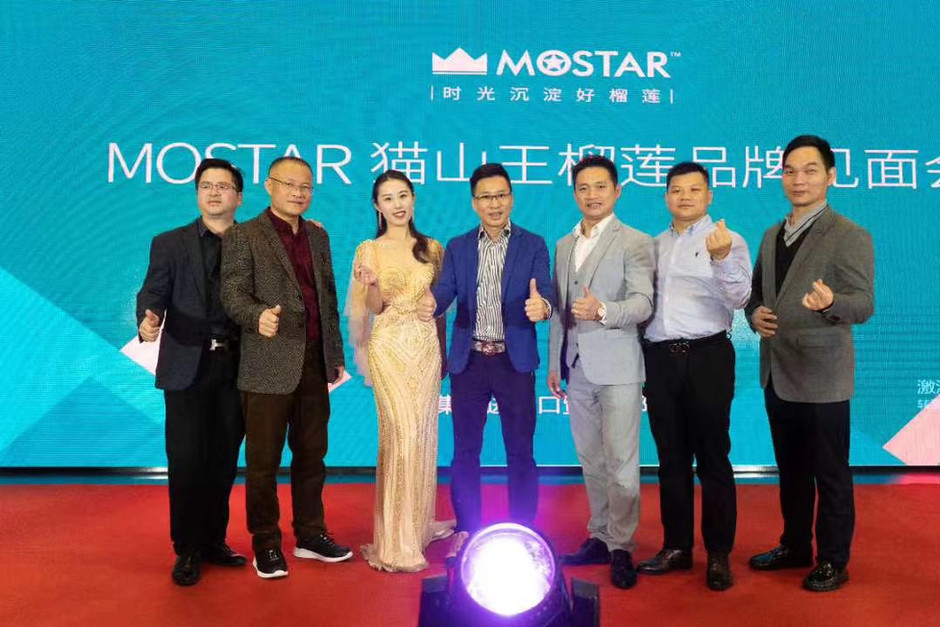 Eco Starland Group Subsidiary Brand MOSTAR Takes Root in China 易盛旗下猫思塔扎根神州大地 猫山王榴梿预购供不应求
