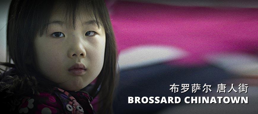 Brossard Chinatown
