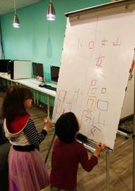 Kids practicing Chinese writing