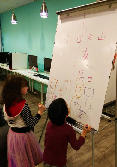 Kids practicing Chinese writing