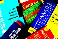 Traduction & interprétariat