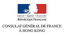 consulat_français_HK.png