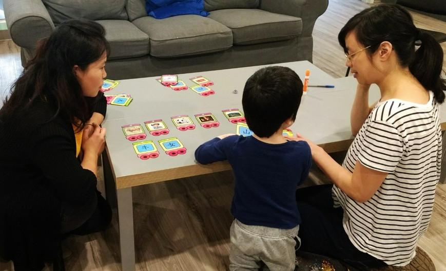 Playgroup Activity
