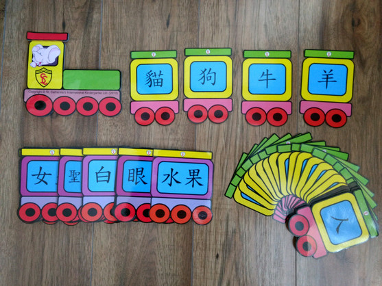 Flash cards from HK kindergarten