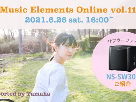 【生配信】2021年6月26日(土) Music Elements Online vol.11
