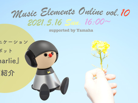 【生配信】2021年5月16日(日) Music Elements Online vol.10