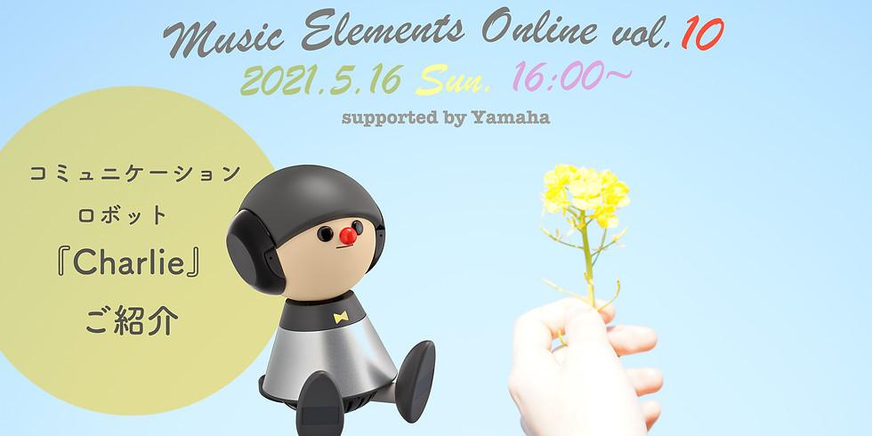 Music Elements Online vol.10