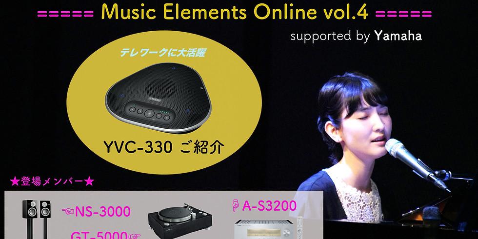 Music Elements Online vol.4