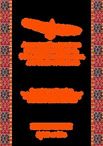 certifikat_orange_.png