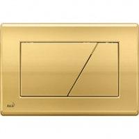 Кнопка управления (золотая) для скрытых инсталляций, Alcaplast M175