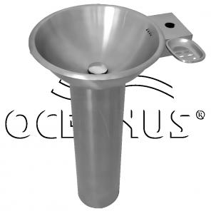 Раковина 3-001.1 Oceanus