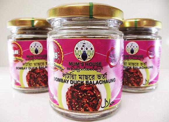 Mum's House Bombay Duck Balachung (Fried Bombay Balachung)