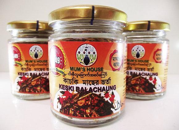 Mum's House Keski Balachaung (Fried Dry Anchovy Fish)