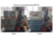 Ремонт или модернизация ИДТ-90.png