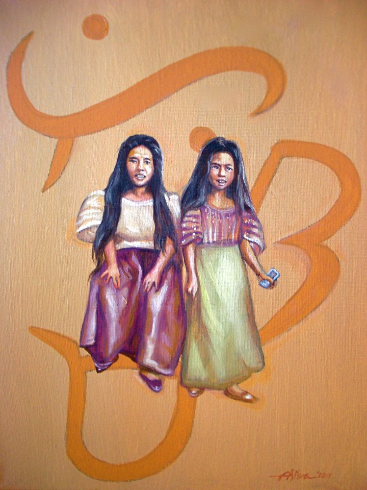 Tweetin' Sisters (2011)